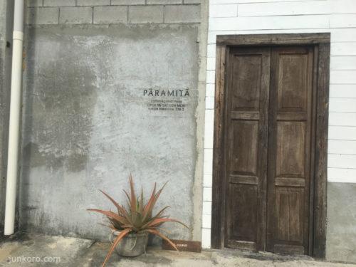 PARAMITA