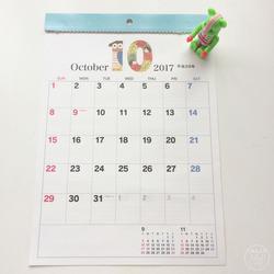 100円カレンダー2017