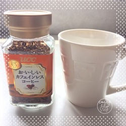 インスタントカフェインレスコーヒー