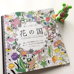 100円ぬりえ本花の国