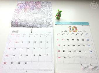 100円カレンダー比較