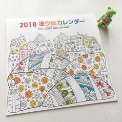 100円ぬりえカレンダー表紙